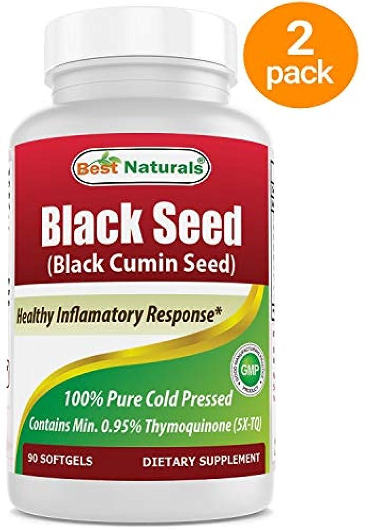 巡礼者独占考古学的な2パック- Best Naturalsブラックシードオイル500 mg 90ソフトジェル(合計180カウント)
