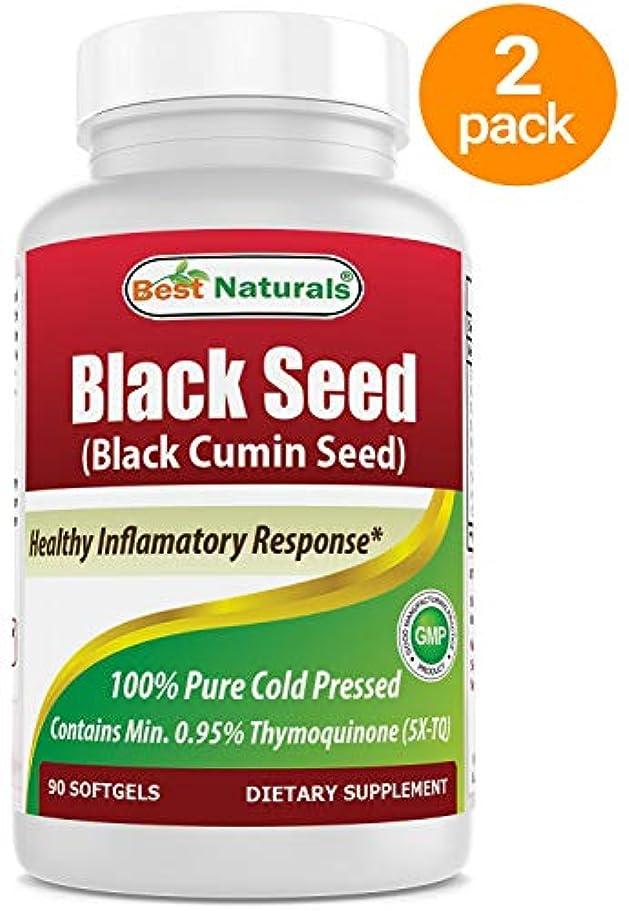 ギャンブルやがて貧しい2パック- Best Naturalsブラックシードオイル500 mg 90ソフトジェル(合計180カウント)