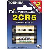 東芝 2CR5G カメラ用リチウム電池 2CR5 円筒形リチウム電池 リチウムシリンダー電池(2CP3845 KL2CR5 EL2CR5 DL245 DL345 2CR5R 5032GC) まとめ買い特典あり