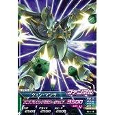 ガンダムトライエイジ/ビルドエムエス2弾/B2-018・クィン・マンサR