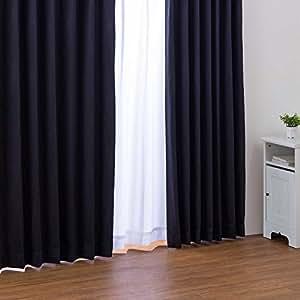 形状記憶加工 1級遮光カーテン フルダル 無地 ブラック 幅100cm×丈200cm 2枚入