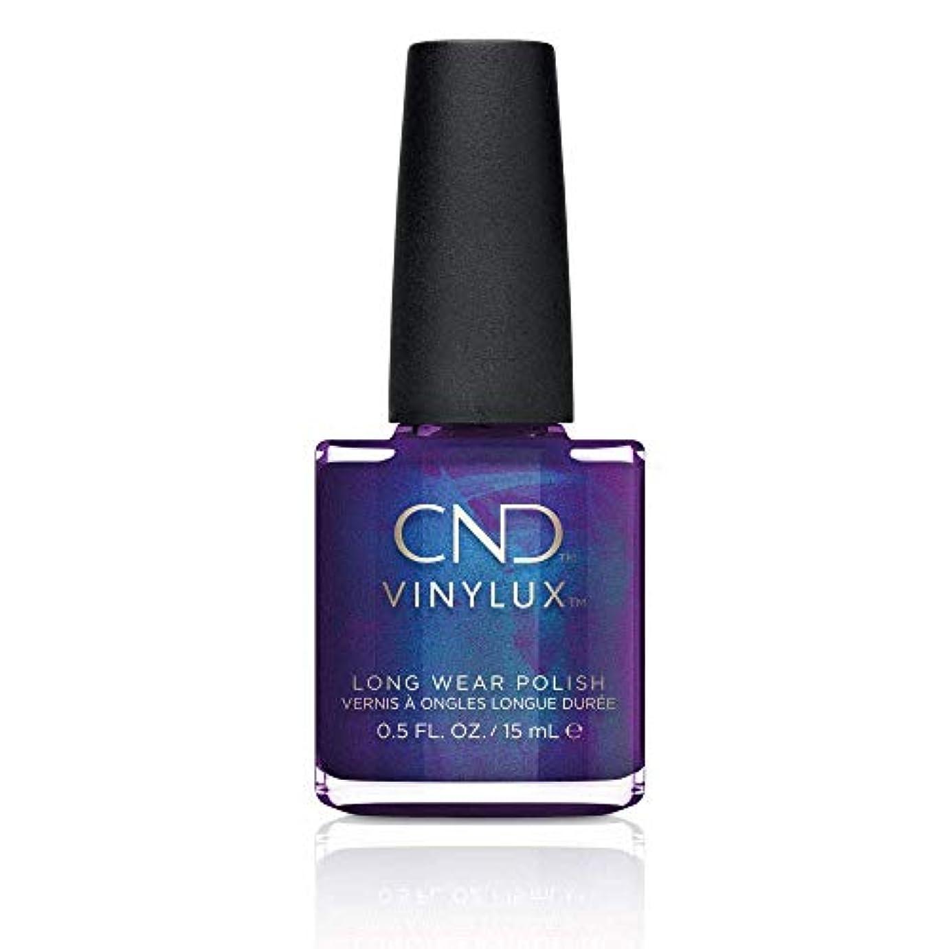 吸収する批判的編集者CND Vinylux Nail Polish - Fall 2017 Night Spell Collection - Eternal Midnight - 0.5oz / 15ml