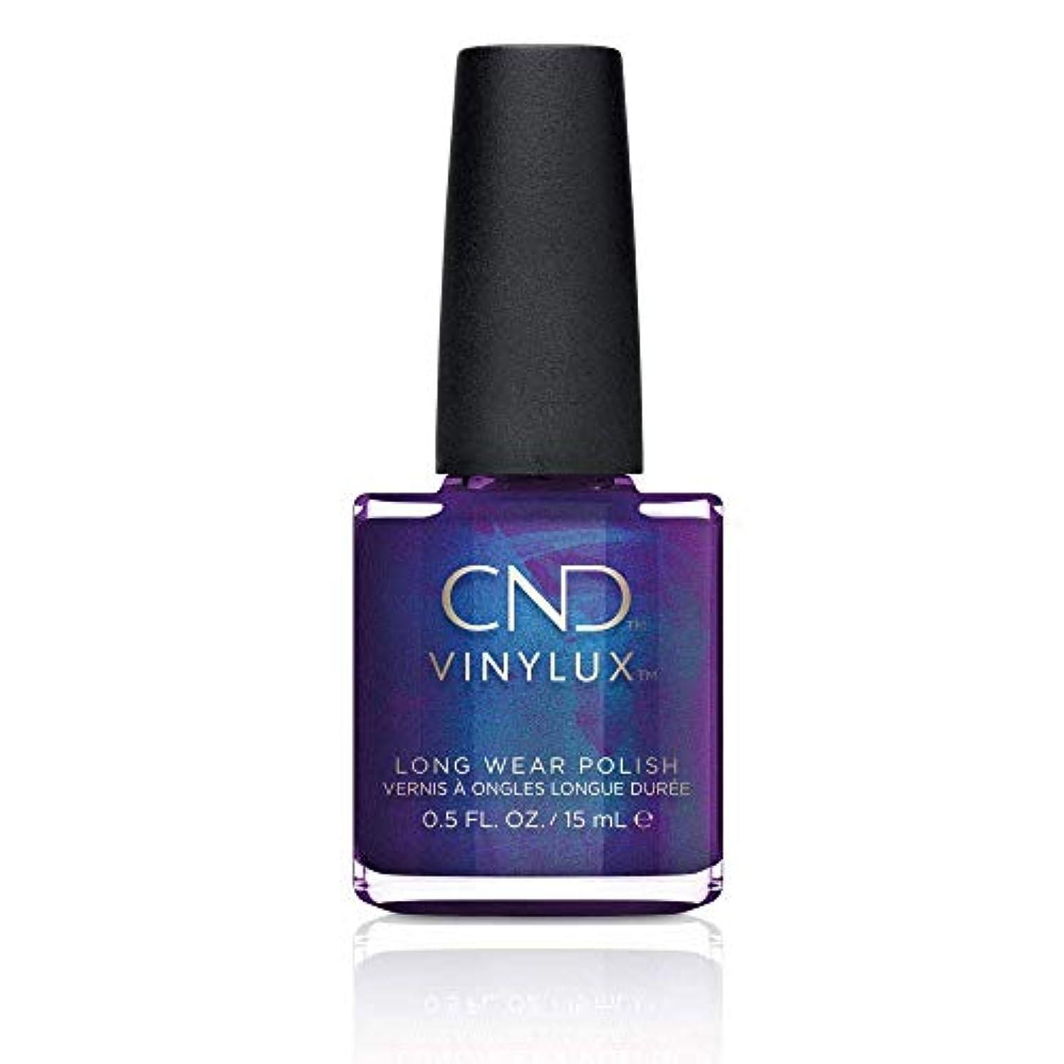 嫉妬流出に対応CND Vinylux Nail Polish - Fall 2017 Night Spell Collection - Eternal Midnight - 0.5oz / 15ml