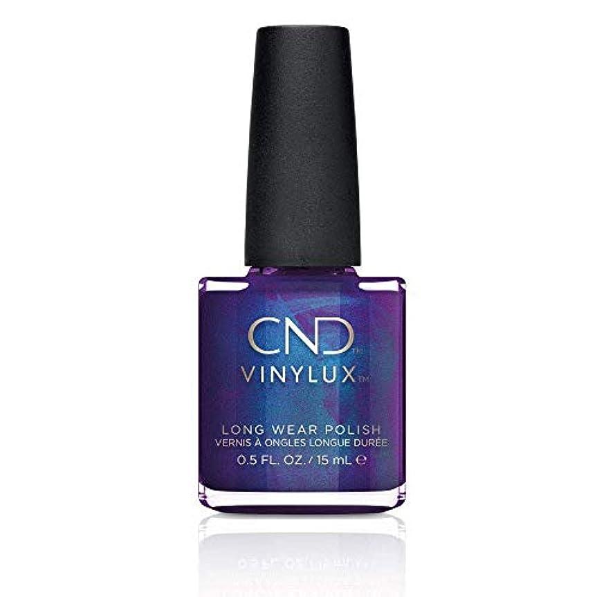 アイザック秘書フルーツ野菜CND Vinylux Nail Polish - Fall 2017 Night Spell Collection - Eternal Midnight - 0.5oz / 15ml