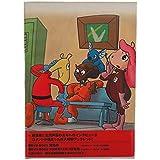 TVシリーズ「宇宙船サジタリウス」DVD-BOX2