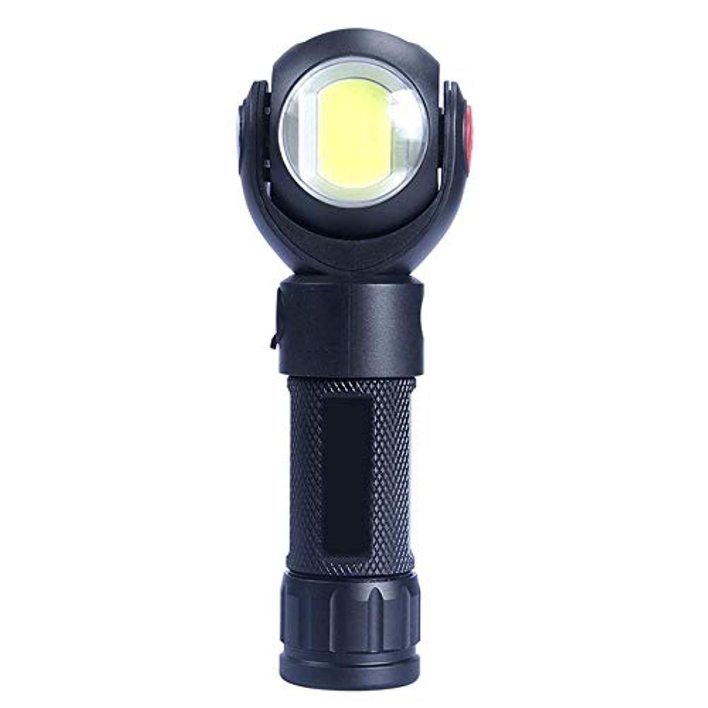 入射が欲しい自明LEDトーチ、USB充電式、360°回転USB充電LEDグレア懐中電灯マグネットワークライト,B