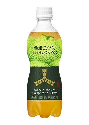 アサヒ飲料 特産三ツ矢 北海道産らいでんメロン 460ml×24本