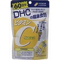 DHC ビタミンC(ハードカプセル) 120粒 60日分×3 送料無料