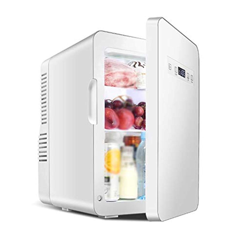 分配します汚物ミッションミニ冷蔵庫電気クーラー(20/22リットル)冷蔵ミニ冷蔵庫寮の車の冷蔵庫