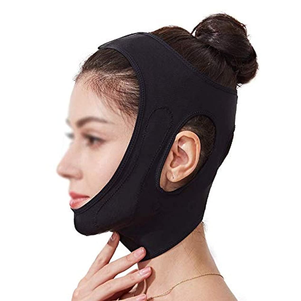 フェイスリフトテープとバンド、Vフェイスベルトフェイスリフト包帯、顎を持ち上げる、フェイシャルリフト、あごストラップ、通気性包帯、フリーサイズ(カラー:イエローピンク),ブラック