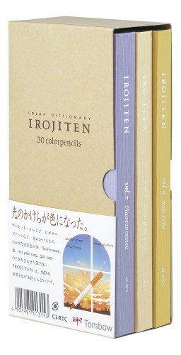 トンボ鉛筆 色辞典 色鉛筆 30色セット 第三集
