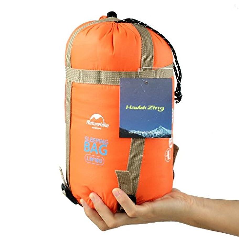 タンパク質つぶやき今日NatureHike ポータブル屋外旅行寝袋 ハイキング封筒寝袋 春 夏 秋のための多機能キャンプ用寝袋
