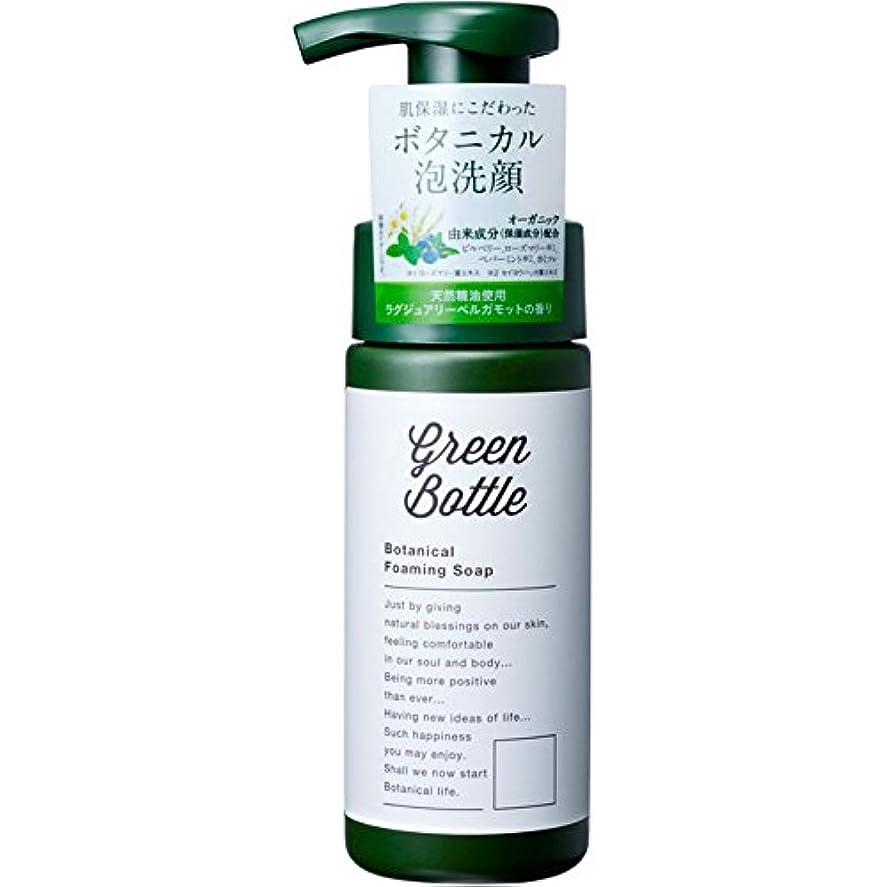 望む代表有効なグリーンボトル ボタニカル泡洗顔