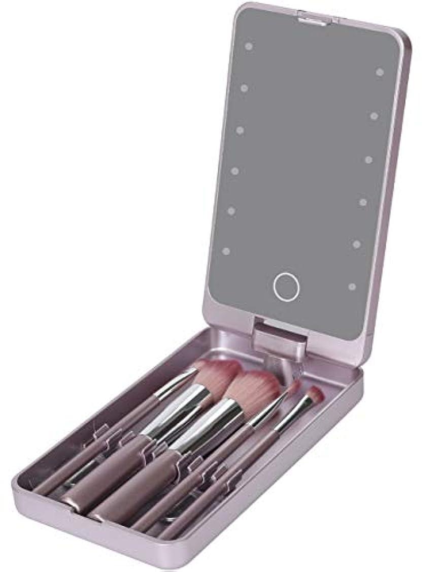 却下する施し机Looife 化粧鏡 led ミラー 5化粧ブラシ付き ライト付き女優ミラー 携帯型 (紫の)