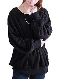 [ゴールドジャパン] 大きいサイズ レディース BIG トレーナー トップス 長袖 Uネック ドルマン スリーブ 無地 カットソー
