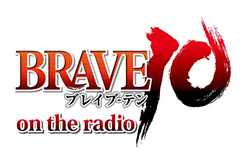 BRAVE10 on the radio vol.5 DVD+モバコン 通常版 CTVR-900026