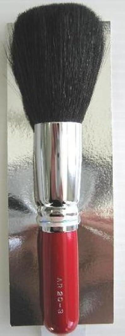 怠ハブブ遺棄された竹宝堂 広島 熊野筆化粧ブラシ フェイスパウダーブラシ AR20-3