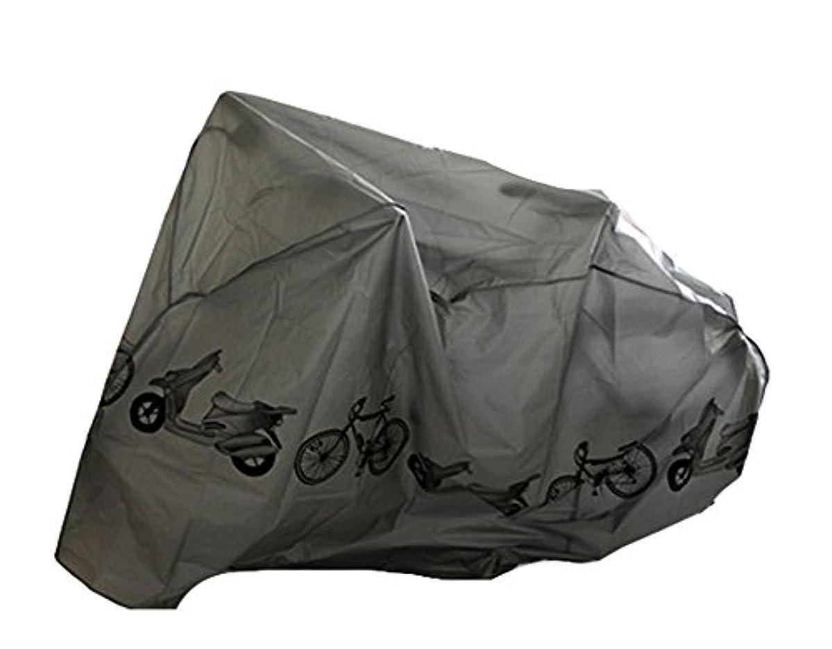 煙突傷つける指標グレー自転車カバー、防水、防塵バイクカバーマウンテンバイク、道路自転車、電動とクルーザーバイク