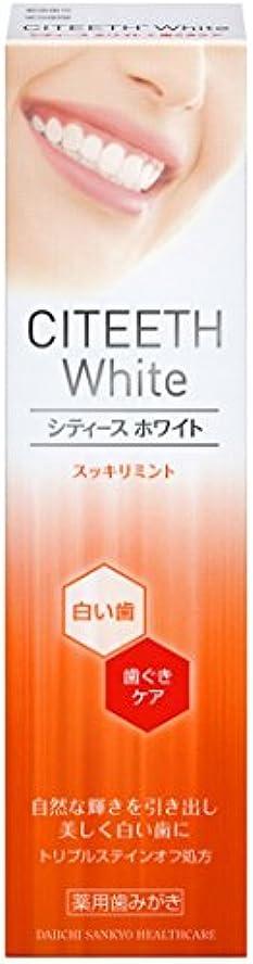 辞書抑圧者懐疑的シティースホワイト+歯ぐきケア 110g [医薬部外品]