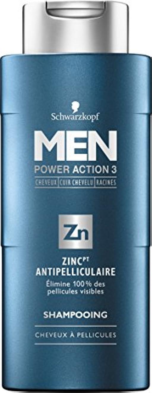 温室アロング著作権Schwarzkopf亜鉛抗ふけシャンプー男性用250 ml - 3枚組