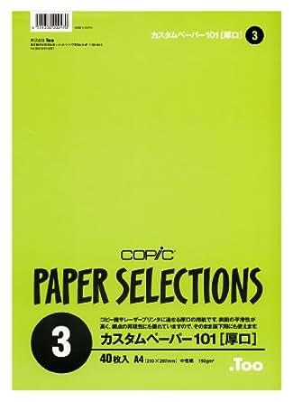 Too コピック ペーパーセレクション No.3 カスタムペーパー101 厚口 A4 40枚入