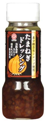 タケサン 希少糖シロップ たまねぎドレッシング 150ml