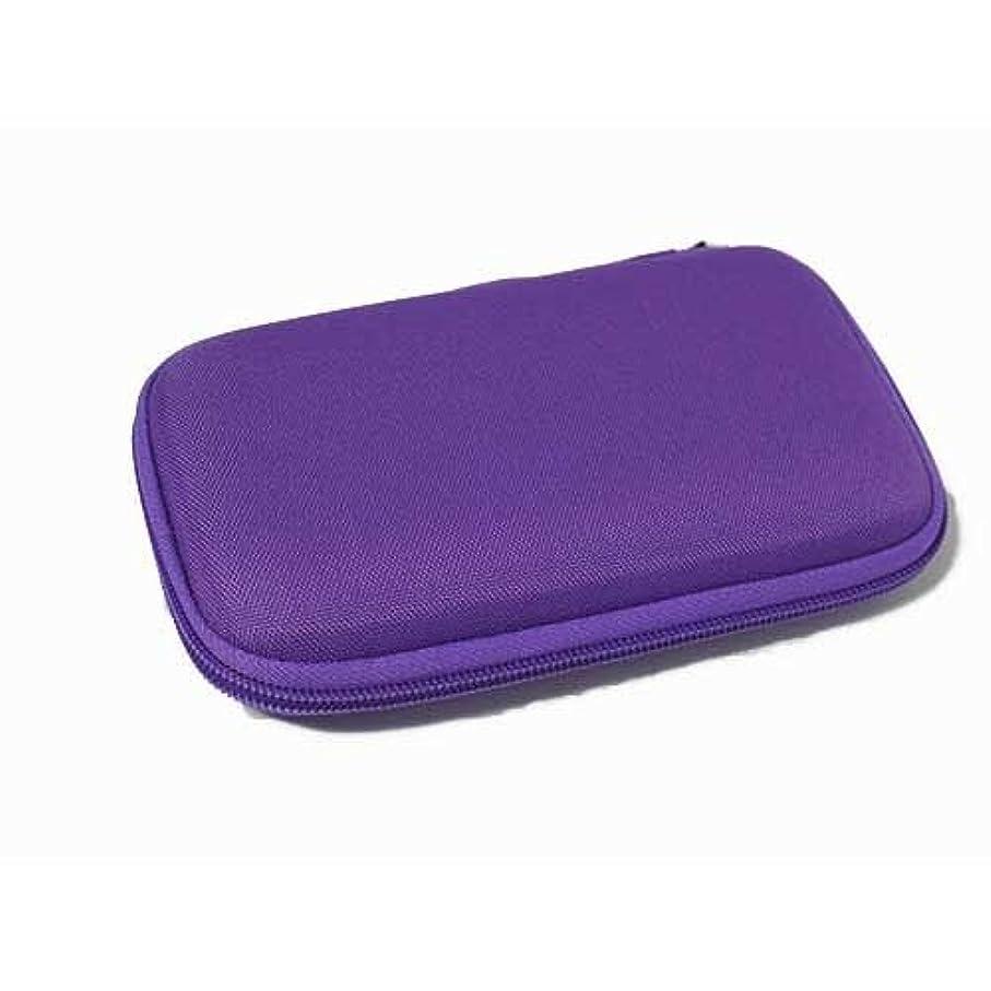 東方調整可能受け入れエッセンシャルオイル ポーチ スージングテラ スリム (パープル(紫))