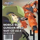 Vol. 4-Mobile Suit Gundam Seed Suit CD by Japanimation (Fiction Junction Ft Yuuka) (2003-06-21)