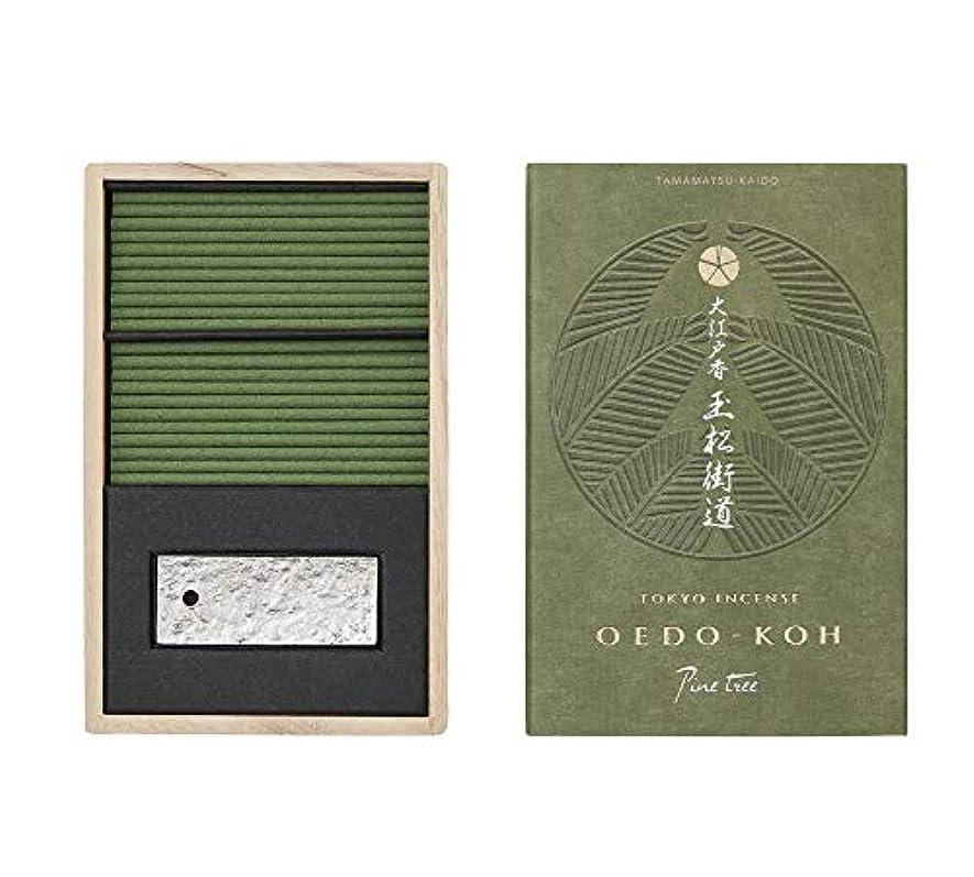 最大限平手打ち印をつける日本香堂 大江戸香 玉松街道(たままつかいどう) スティック60本入 香立付