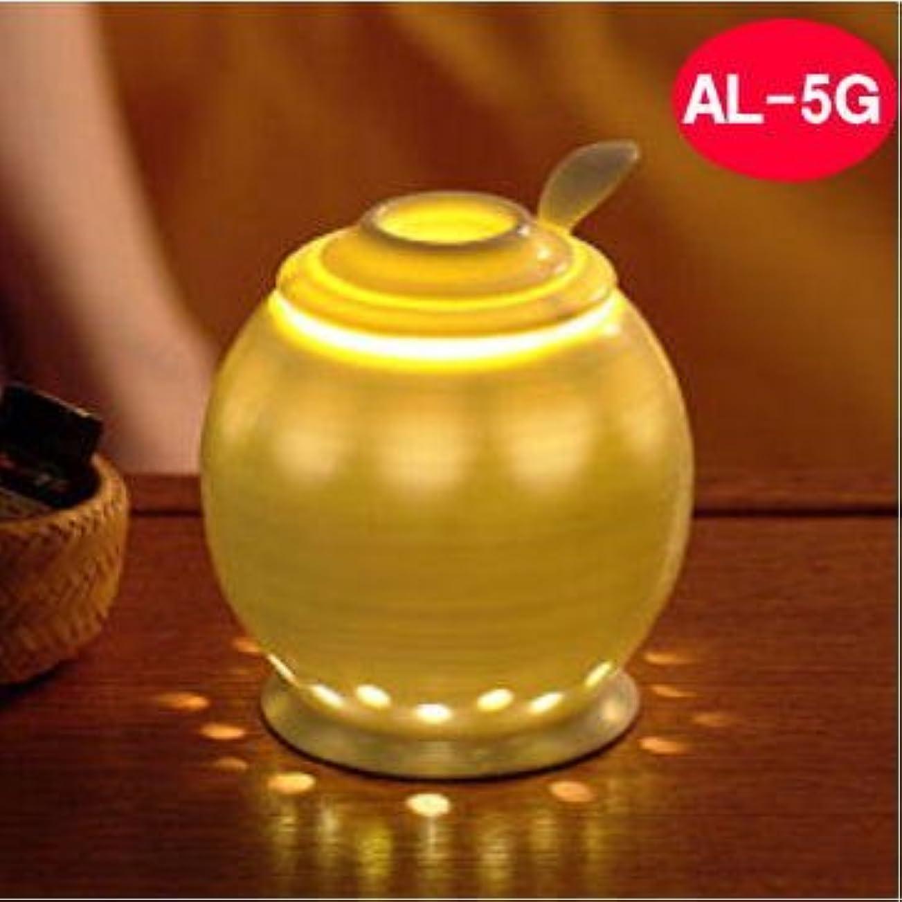 クラックポット上に築きます適用済み茶香炉 電気式 アロマ 茶香炉 茶葉 アロマライト ジャテックス  AL-5G