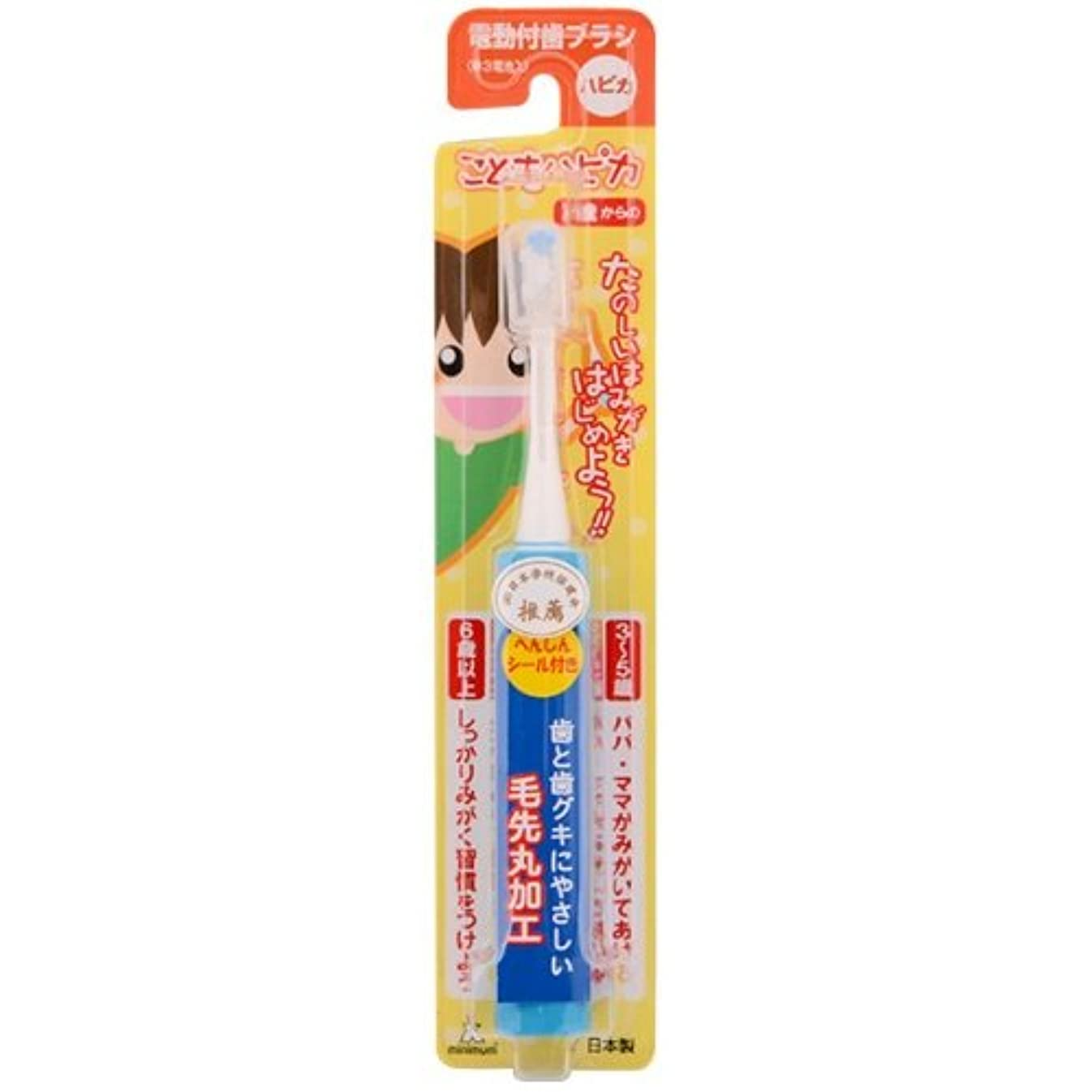 プレゼント座標蜂ミニマム 電動付歯ブラシ こどもハピカ ブルー 毛の硬さ:やわらかめ DBK-1B(BP)