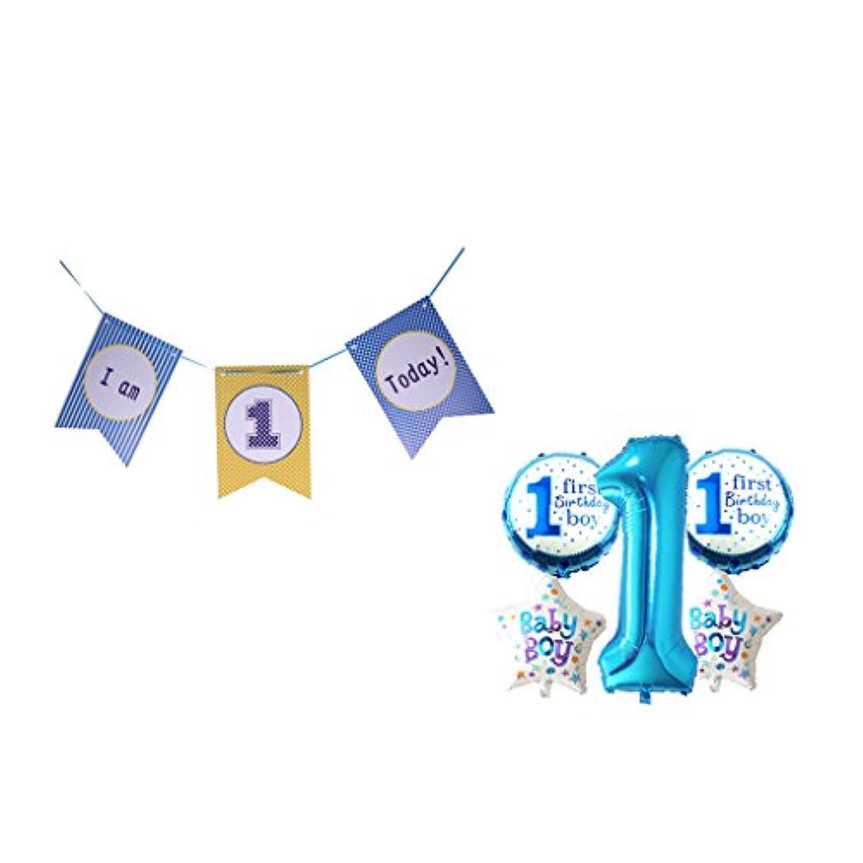 KOZEEY 誕生日 バナー 風船 バルーン ベビー 赤ちゃん 1歳 かわいい デコレーション パーティー 玩具 写真 道具 2タイプ選べ - 男の子