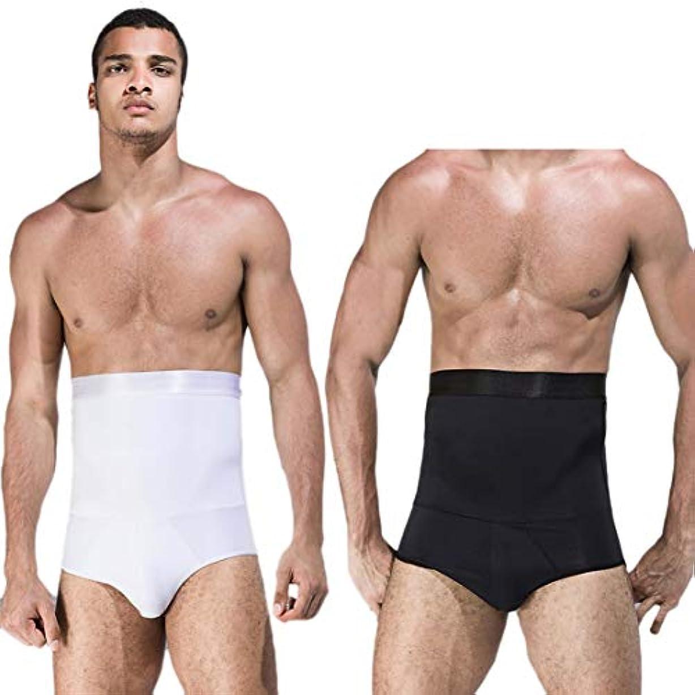 ほのめかす確保する組立痩身ボディシェイパーニッパージッパーウエストニッパーコルセットトレーナーウエストニッパーベルト
