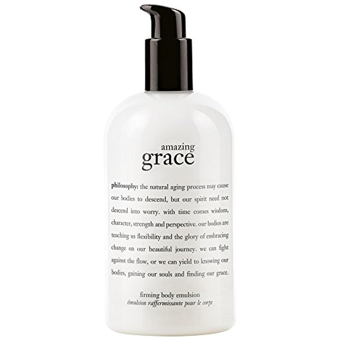 検出する誤解するリゾート哲学驚くべき恵み引き締めボディエマルジョン480ミリリットル (Philosophy) (x2) - Philosophy Amazing Grace Firming Body Emulsion 480ml (Pack...