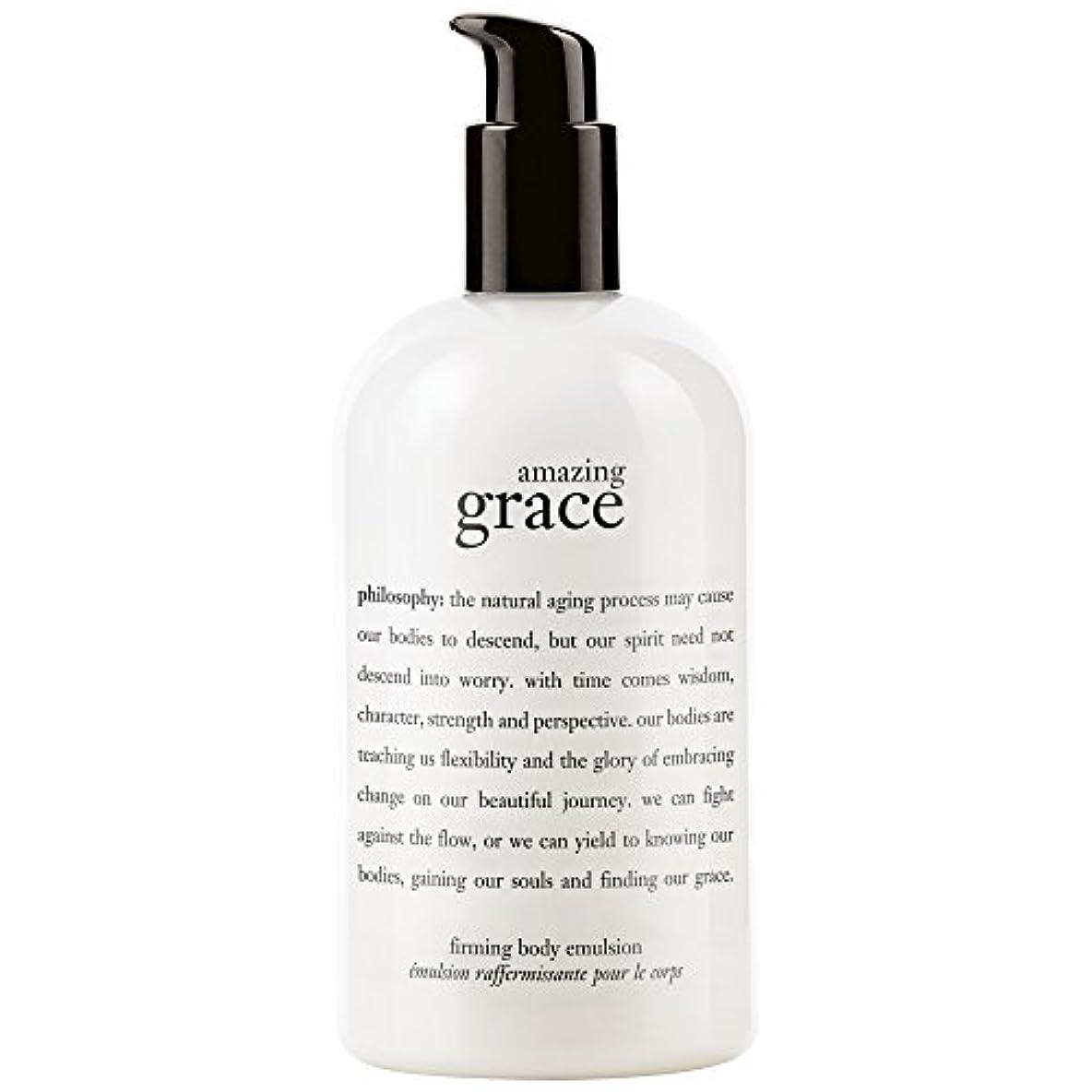 命令的のヒープレーザ哲学驚くべき恵み引き締めボディエマルジョン480ミリリットル (Philosophy) (x6) - Philosophy Amazing Grace Firming Body Emulsion 480ml (Pack...