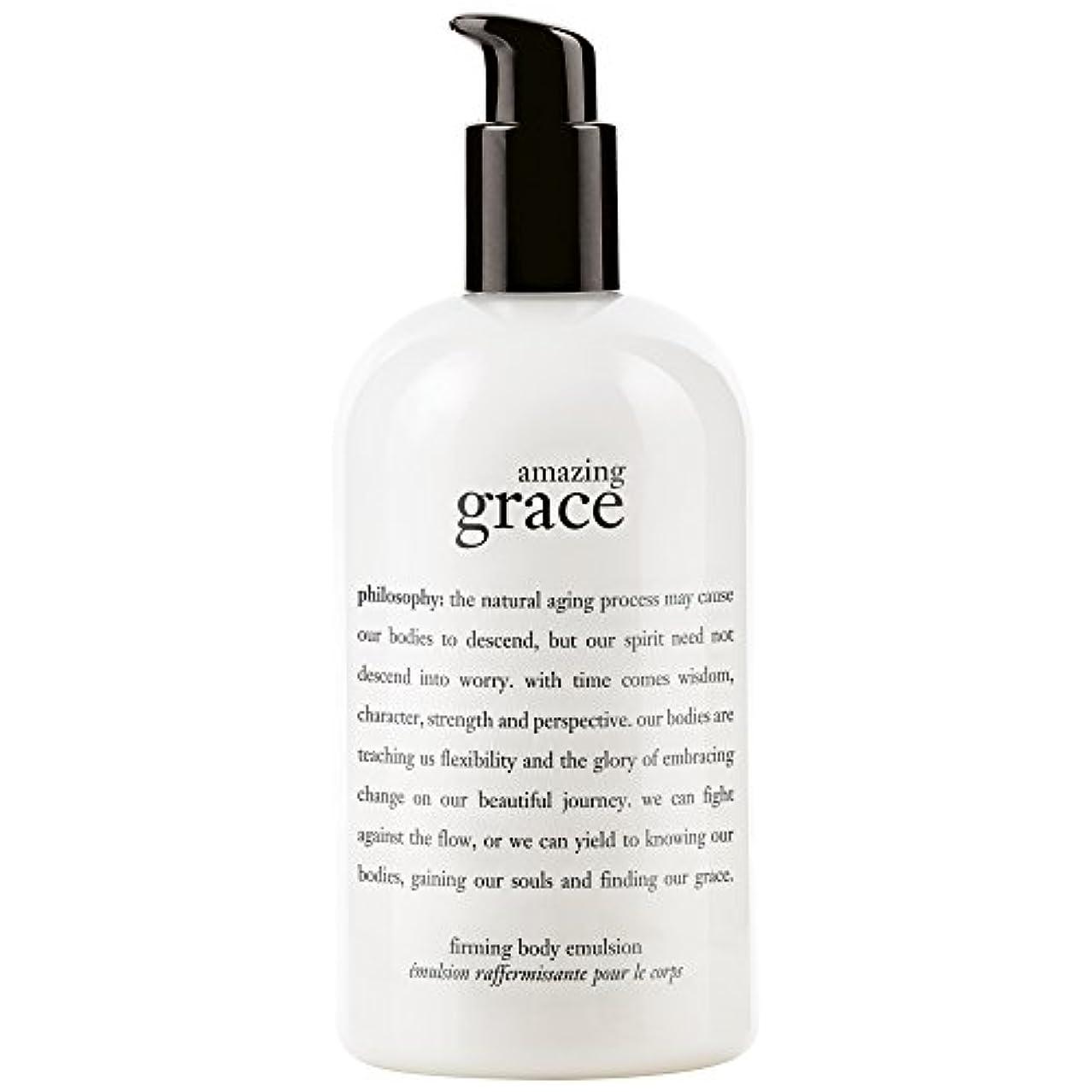 テーブル遠洋の不格好哲学驚くべき恵み引き締めボディエマルジョン480ミリリットル (Philosophy) - Philosophy Amazing Grace Firming Body Emulsion 480ml [並行輸入品]