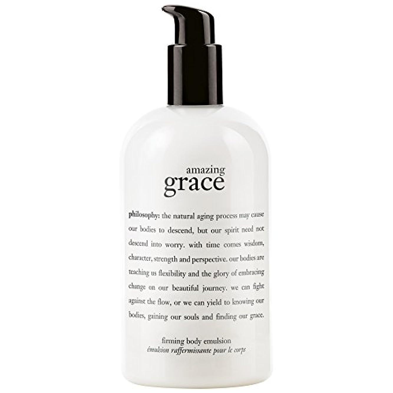 寄託振り子ロシア哲学驚くべき恵み引き締めボディエマルジョン480ミリリットル (Philosophy) (x6) - Philosophy Amazing Grace Firming Body Emulsion 480ml (Pack...