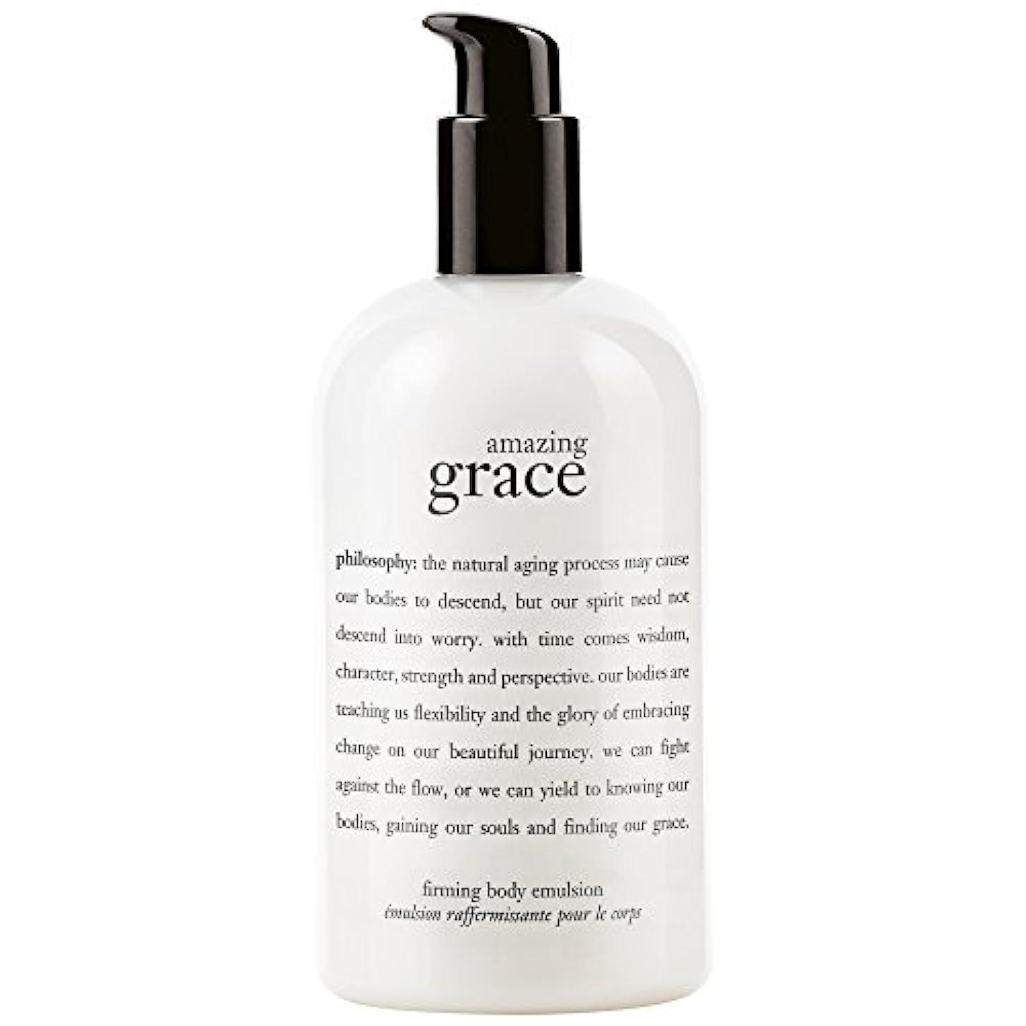 洗剤実験をするバッグ哲学驚くべき恵み引き締めボディエマルジョン480ミリリットル (Philosophy) - Philosophy Amazing Grace Firming Body Emulsion 480ml [並行輸入品]
