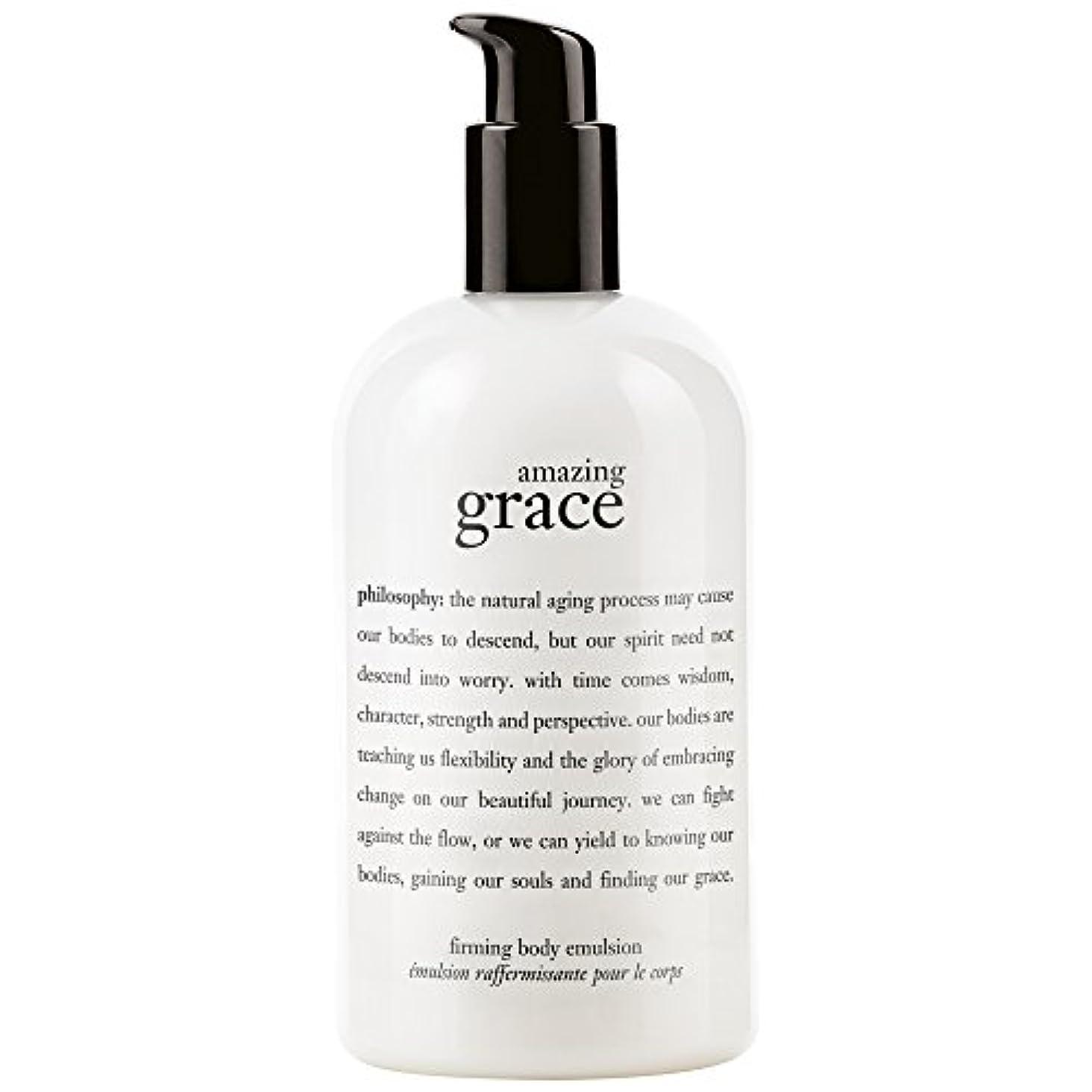 検出可能ストリーム記念碑哲学驚くべき恵み引き締めボディエマルジョン480ミリリットル (Philosophy) (x6) - Philosophy Amazing Grace Firming Body Emulsion 480ml (Pack...