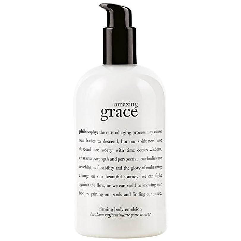 割り込み締める文房具哲学驚くべき恵み引き締めボディエマルジョン480ミリリットル (Philosophy) (x6) - Philosophy Amazing Grace Firming Body Emulsion 480ml (Pack...