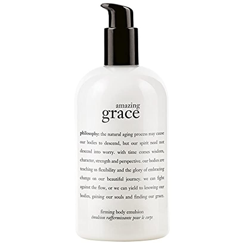 サスティーン構造的革新哲学驚くべき恵み引き締めボディエマルジョン480ミリリットル (Philosophy) - Philosophy Amazing Grace Firming Body Emulsion 480ml [並行輸入品]