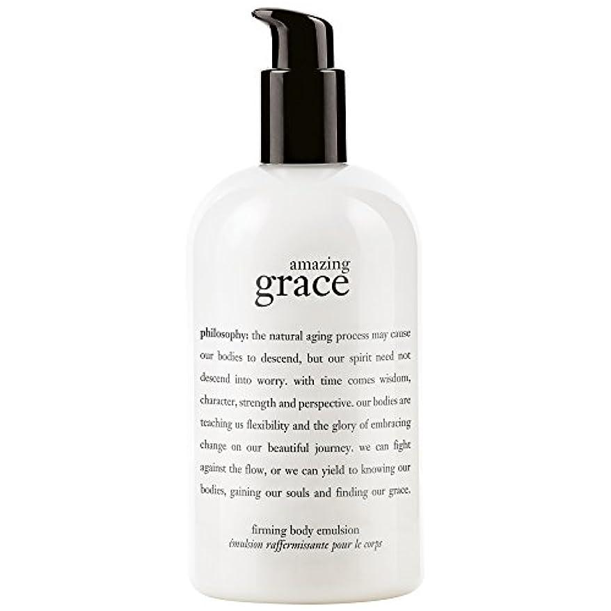 義務ライオン請求書哲学驚くべき恵み引き締めボディエマルジョン480ミリリットル (Philosophy) (x2) - Philosophy Amazing Grace Firming Body Emulsion 480ml (Pack...