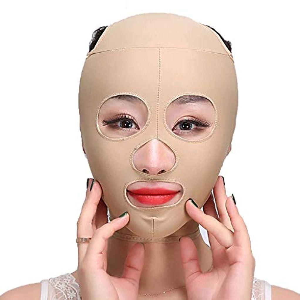 解決する真鍮まともな痩身ベルト、フェイスマスクシンフェイス機器リフティング引き締めVフェイス男性と女性フェイスリフティングステッカーダブルチンフェイスリフティングフェイスマスク包帯フェイシャルマッサージ(サイズ:M)