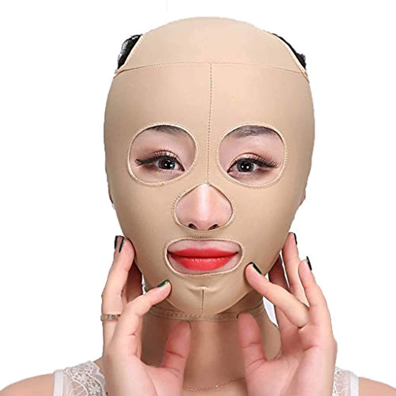 痩身ベルト、フェイスマスクシンフェイス機器リフティング引き締めVフェイス男性と女性フェイスリフティングステッカーダブルチンフェイスリフティングフェイスマスク包帯フェイシャルマッサージ(サイズ:M)