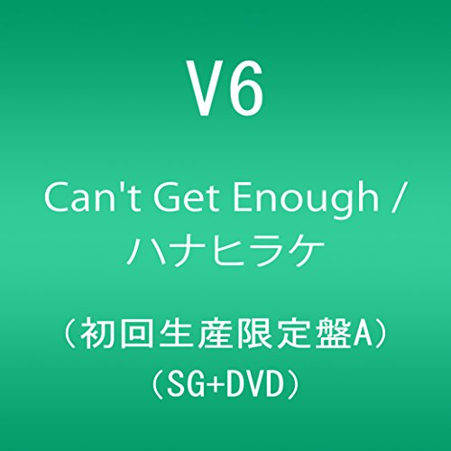 Can't Get Enough / ハナヒラケ(DVD付)(初回生産限定盤A)
