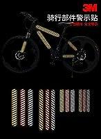 3M 自転車反射安全ステッカー 20枚 (ストライプ) 警告デカール イエロー TM0020