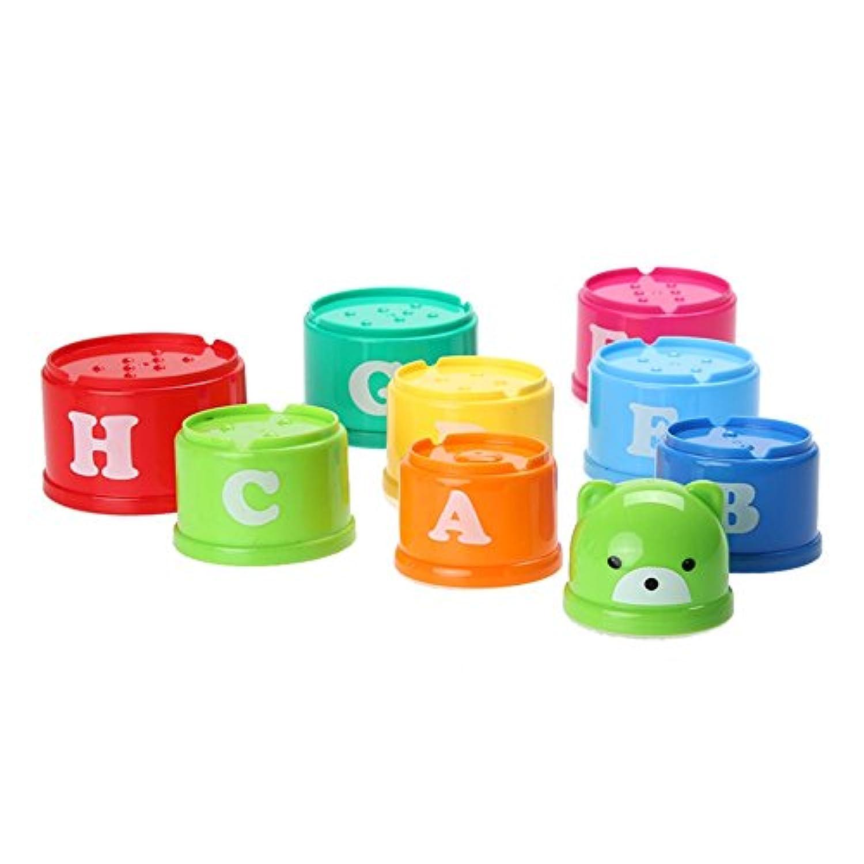 OYAN かさねやすいコップ つみかさねカップ 幼児のおもちゃ 虹の色 1セット