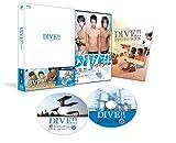 ダイブ‼【特典DVD付2枚組】 [Blu-ray] 画像