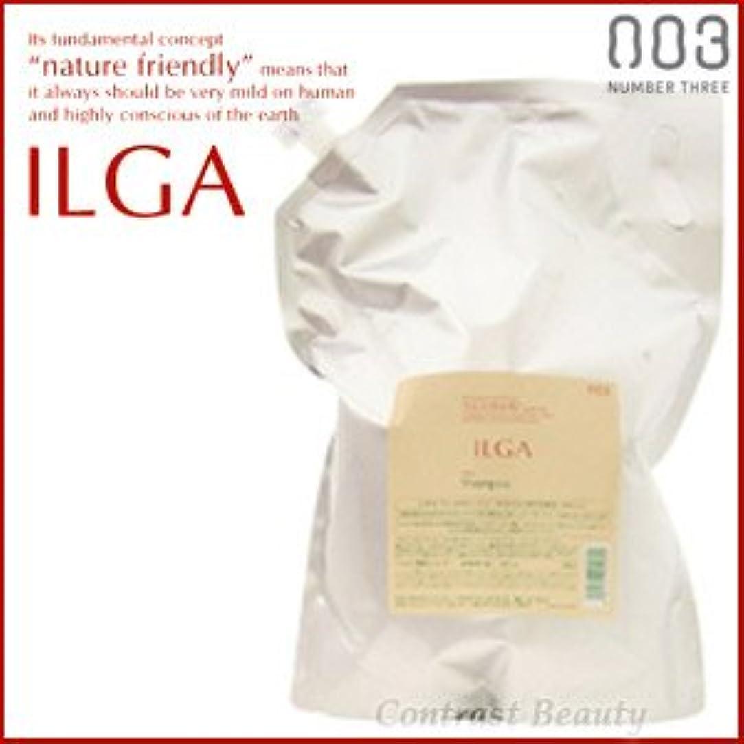 自由感じ出口【X3個セット】 ナンバースリー ILGA/イルガ 薬用シャンプー 3L 詰替え用 (医薬部外品)