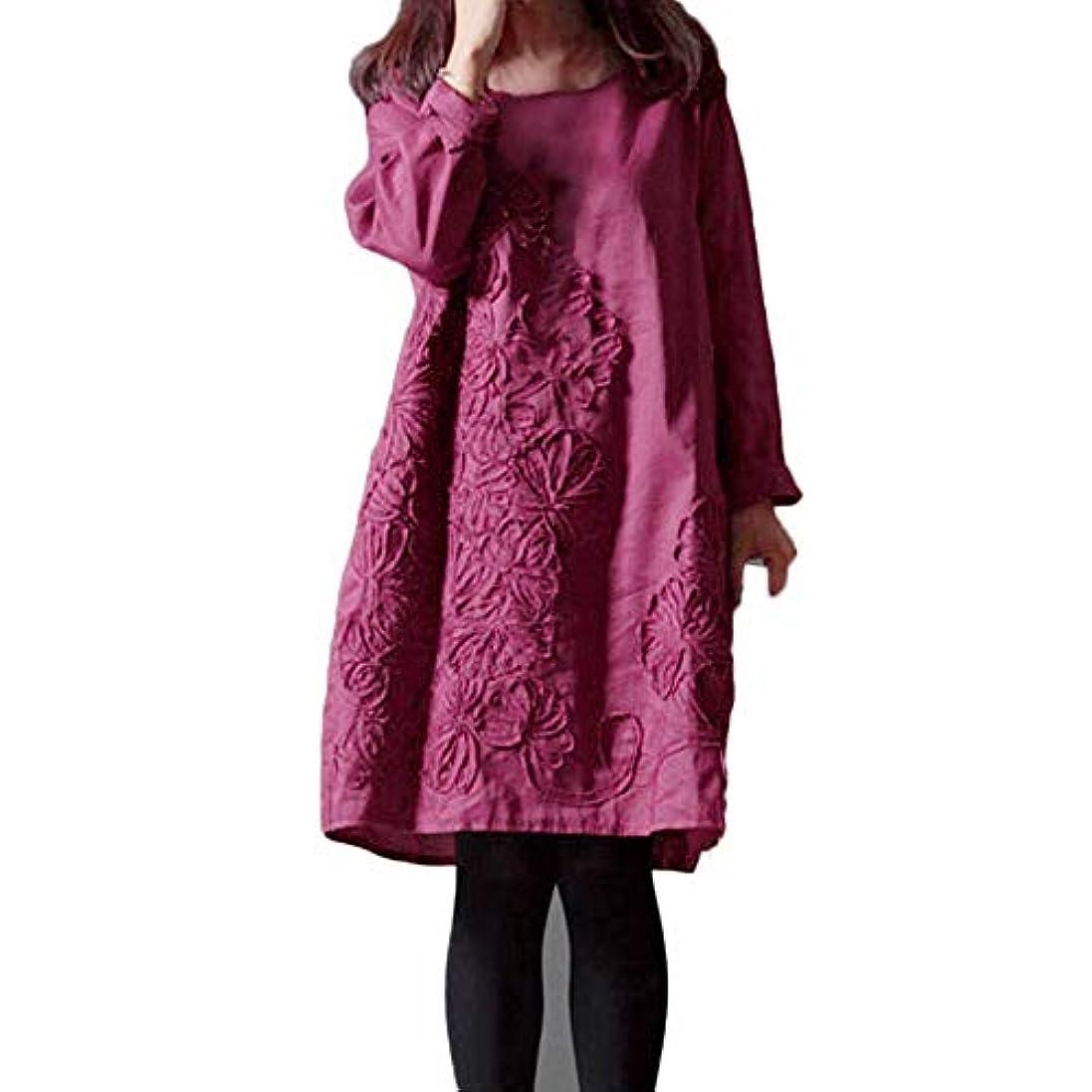 森林移民ルーキー女性ドレス 棉麻 YOKINO 花柄 刺繍 ゆったり 体型カバー 森ガール ゆったり 着痩せ レディース白ワンピース 大人 ワンピース 春 夏 秋 ワンピース 大きいサイズ ゆったり 着痩せ
